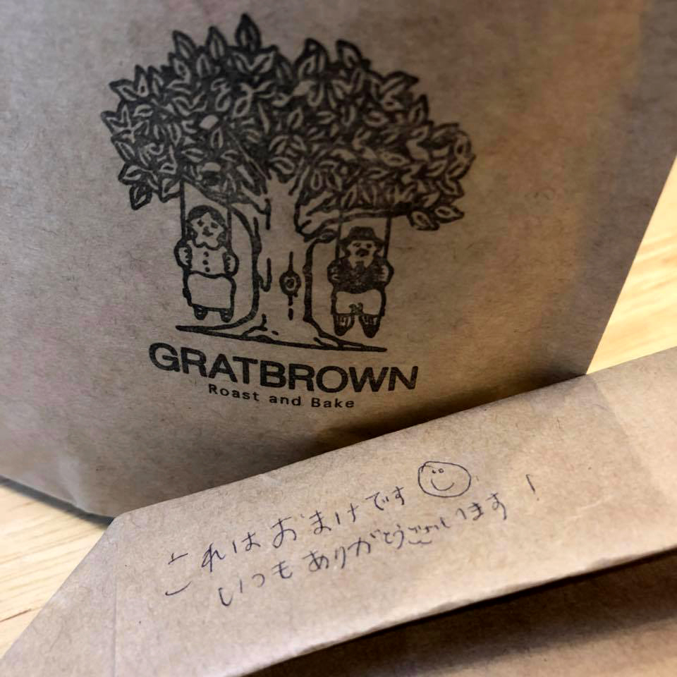 Gratbrown Roast and Bake